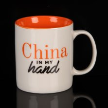 Harvey Makin Musicology Mug China in My Hand