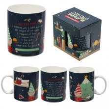 Christmas Elf Mulled Wine Mug