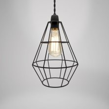 Black Shoreditch Ceiling Pendant Lamp Shade